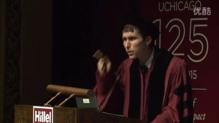 芝大传统:第69届Latke-Hamantash辩论视频