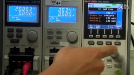 固纬电子 电子负载PEL-2000 基本功能介绍4(Sequence使用)