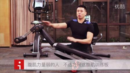 腹肌训练板的应用
