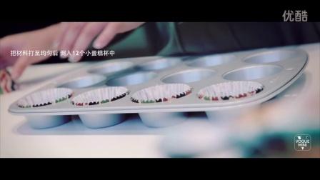 [VOGUE TV] Candyleecious 咖啡山核桃小蛋糕