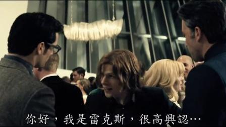 【猴姆独家】《蝙蝠侠大战超人:正义黎明》第2款正式预告片大首播!