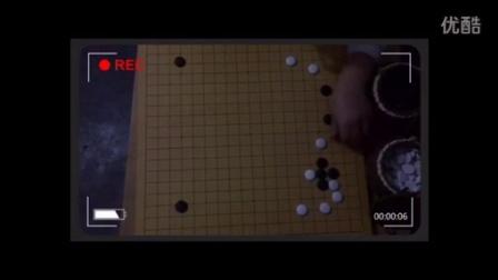 老刘围棋系列讲座之《老刘说恶手》一个小棋手的谜题