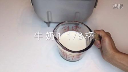 (面包机版)醇香软糯的黑芝麻吐司面包
