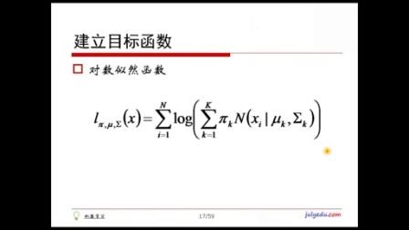 感性理解EM算法-GMM