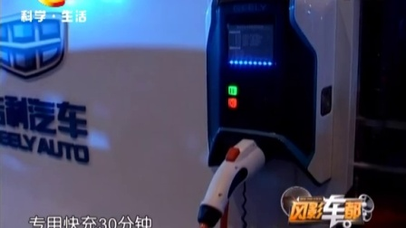 《风影车都》猎豹CS10试驾 江淮千台交车