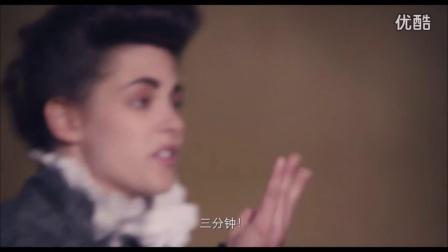 【梦舒雅加盟热线】香奈儿201516最新时尚电影短片《曾经.永远》