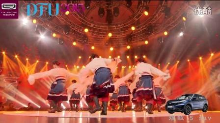 BDC DFU全球舞蹈节2015 开幕式开场舞 BY上海歌舞团