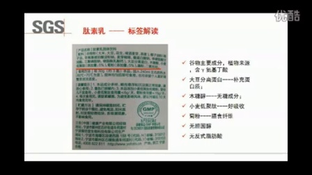 肽素乳产品发布专家鉴定监测