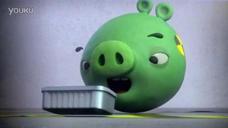 《愤怒的小鸟2》猪试验 - 神鹰