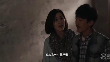 《丧尸大战僵尸》.HD1280超清国语中字