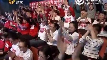 """20151203《我是大明星》: """"文凭姐""""自曝莫名其妙火起来 奇葩造型遭吐槽"""