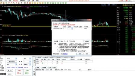 宁波大宗商品交易所投资者学习教程