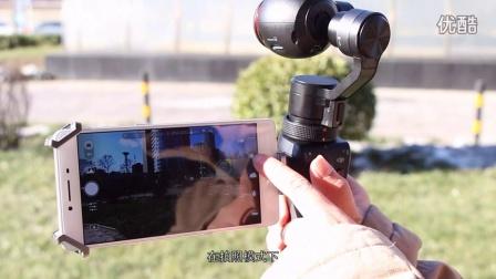 专治手抖三十年 大疆灵眸OSMO手持云台相机试玩