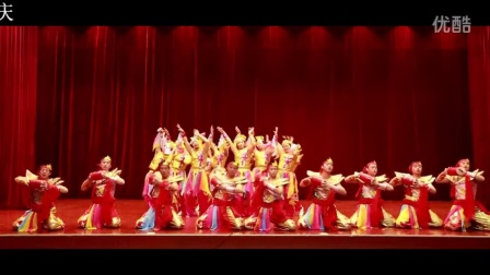 山西省公路构件厂舞蹈
