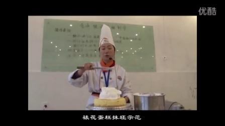 哈尔滨新东方烹饪学校裱花蛋糕教学规范