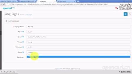 OpenCart中文视频教程 - 第二讲 OpenCart安装语言包