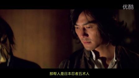 【1999】中华英雄(粤语中字)【BD720p】【MJTY】