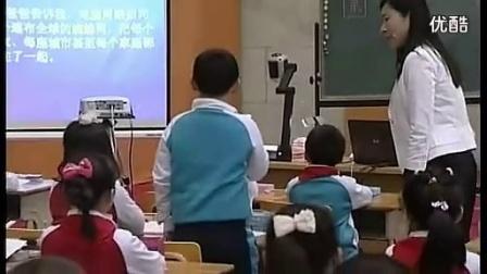七彩语文杯第三届全国小学语文教师素养大赛郭蕾《我家跨上了信息高速路》重庆市南岸区珊瑚实验小学