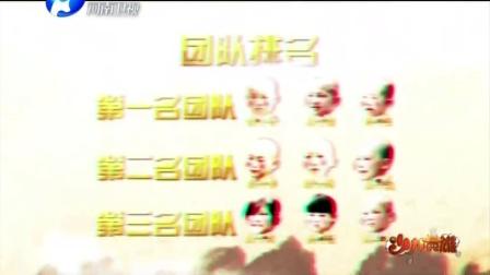 少林高僧大展蛤蟆功 20151204