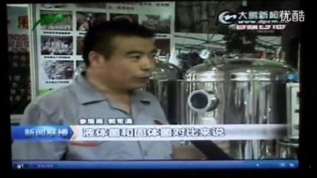 液体菌罐优势多多液体菌种罐加工厂生产