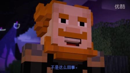 可乐《我的世界故事模式Minecraft Story Mode 》终望之地第2P共2P