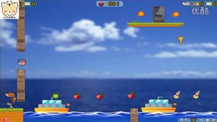 【猫和老鼠】杰瑞和小老鼠吃苹果通关,4399小游戏!