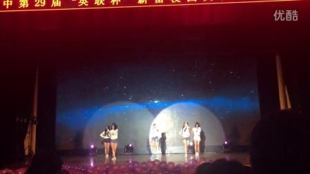 2015年南宁三中新蕾大典舞社Crazy