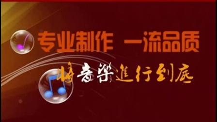 开场舞蹈音乐打起手鼓唱起歌维吾尔族开场舞蹈音乐