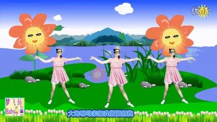 小草 舞蹈儿歌MV