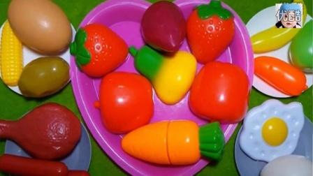水果切切看小猪佩奇 亲子游戏 peppapig粉红猪小妹-葫芦丝早教 熊出没猪猪侠 喜羊羊 海绵宝宝面包超人 健达奇趣蛋惊喜蛋 托马斯和他的朋友们 游乐园波波球