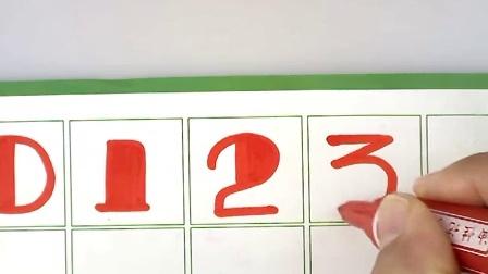 黄俊龙药店手绘POP 分割体数字书写示范