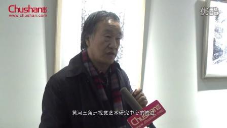 清华大学教授戴顺智:黄河文化是中国文化的象征,值得很好的去表现