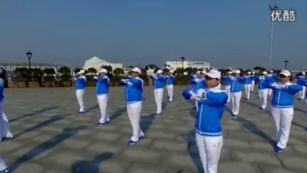 大连市金州新区第八套快乐舞步健身操演示与分解教学