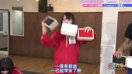 【轮廓90度字幕组】131130 HKT48 コレカラ(谷真理佳 渕上舞)