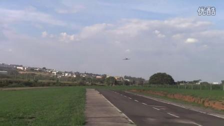 Viper Jet JP 90mm EDF