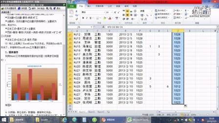 计算机基础练习系统_大学计算机基础模拟练习系统2014 - 播单 - 优酷视频