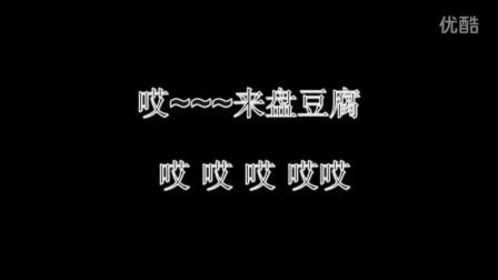 宋小宝 刘小光 江南style 黑屏搞笑字幕版