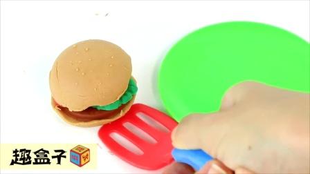 彩泥 粘土手工 制作 汉堡包 热狗 香肠