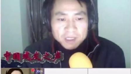 12月5日中国残友之声(新闻回顾)