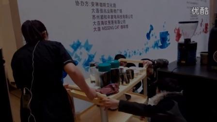 WBC世界咖啡师大赛中国区预选赛