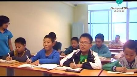 营口经济技术开发区卓越教育