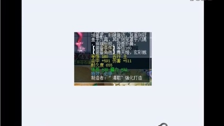 [梦幻西游]14技能全红鬼子110灵性两万元 超美进阶夜罗刹