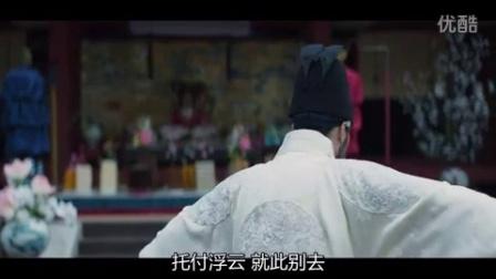 《思悼》苏志燮