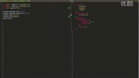 Spacemacs as Javascript/Node.js IDE