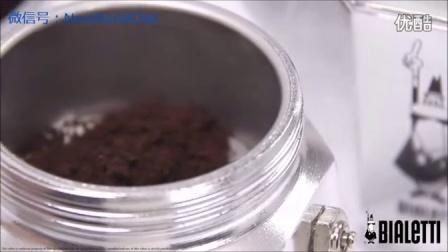 意大利比乐蒂Bialetti摩卡咖啡壶使用方法MOKA EXPRESS