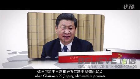蜡笔小新15周年 宣传片