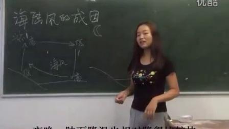 微课-海陆风的成因-现代教育技术作业