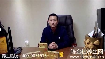 陈金柱老师谈如果生二胎如何保养身体(上)