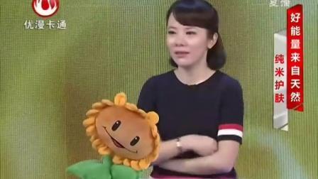 皮肤好,天然造——优漫卡通卫视当好妈精品节目推荐