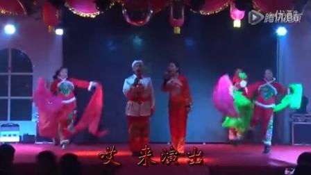 [秧歌梦]黄河情樊春明刘林丽柳林婚礼现场演出《贴对子》四大美女《拉毛驴》伴舞